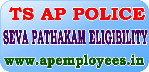 TS AP Police Seva Pathakam Eligibility Details