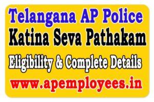Telangana AP Police Katina Seva Pathakam Eligibility