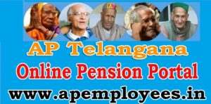 AP-Telangana-Pensioners-Pension-Portal-Website